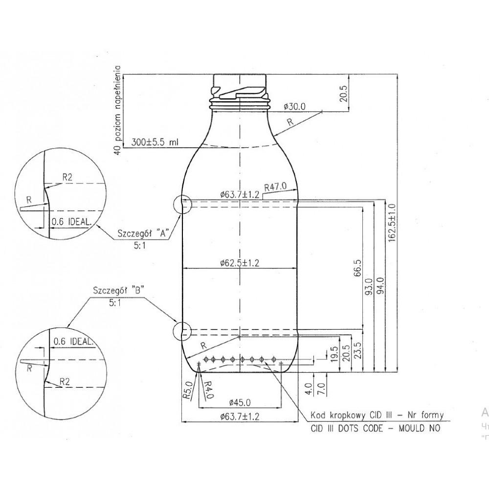 Бутылка 30CL AVI